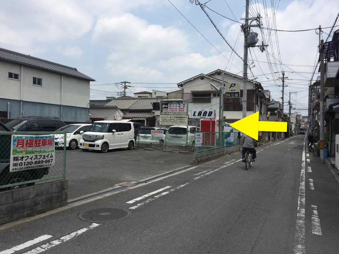 車経路10