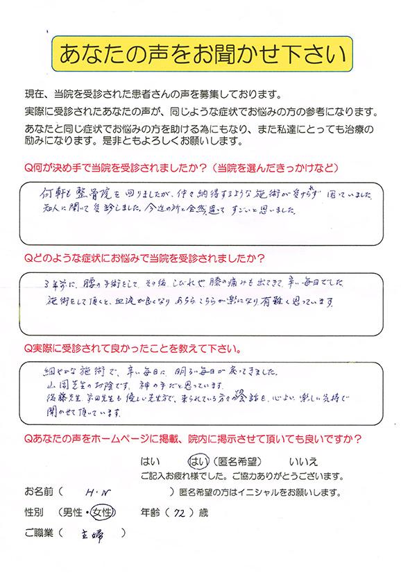 voice_lbp01
