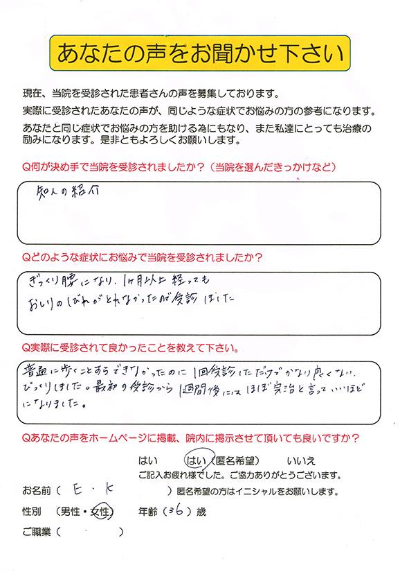 voice_lbp02